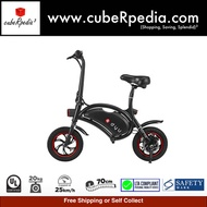 UL2272 Certified LTA Approved DYU Seated Electric Scooter with FREE CHILD SEAT + BASKET