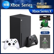 【Microsoft 微軟】預購★Xbox Series X+3個月GP終極版+12個月金會員+3個月GP終極版+ 無線控制器_白x1