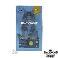 BlackWood 柏萊富 特調成貓低卡保健(雞肉+米)4磅