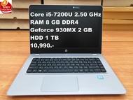 Used Notebook โน๊ตบุ๊ค HP i5/RAM 8GB/HDD 1TB/การ์ดจอแยก 2GB/จอ 14/มีกล้อง/(สั่งเกมส์ได้)(GTAV/PUBG LITE/PB/HON/ROV/FIFA4/FreeFire/PES/BF4/CS/The Sim 4)ทดสอบแล้วเล่นได้