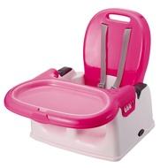 奇哥攜帶式寶寶餐椅(粉)