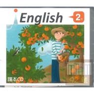 翰林佳音國中英語課本CD2下