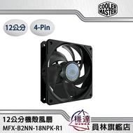 【酷瑪Cooler Master】SICKLEFLOW 120 12公分機殼風扇