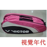 天天體育 VICTOR勝利羽毛球袋 BR208六支羽毛球包 勝利羽球拍袋 VICTOR羽球拍袋