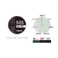 《SUNLINE》第2代松田 SP BLACK STREAM 黑潮子線 中壢鴻海釣具館 競技卡夢線70M 50M 碳素線