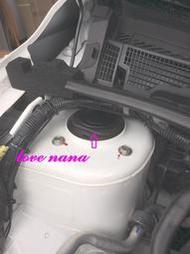 [[娜娜汽車]]日產 LIVINA 專用 避震器上座 避震器上蓋 最新鋁合金材質