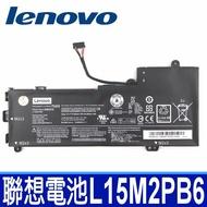 聯想 LENOVO L15M2PB6 原廠電池 IdeaPad Flex 4-1130  Yoga 310-11IAP