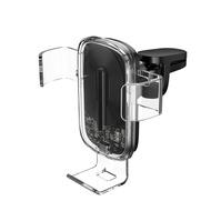 Baseus倍思 全自動感應透明無線充車載支架 15W快充 車用手機支架 重力感應手機支架