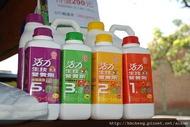 台肥公司活力5號 -生技營養劑 5公升(水稻專用)