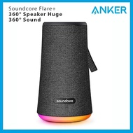 Anker Soundcore Flare / Flare + Series Portable Bluetooth 360° Speaker Fast Free Delivery