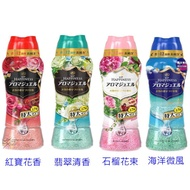 寶僑 P&G HAPPINESS幸福寶石芳香粒 / 香香豆 885ml 【樂購RAGO】 特大容量 日本進口
