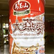 馬玉山大燕麥片800g