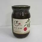 【白裏透紅】剝皮辣椒 – 火辣口味 450公克