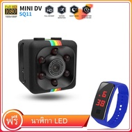 [แถม นาฬิกา LED] กล้องจิ๋วแอบดู กล้องเเอบถ่าย SQ11 กล้องขนาดเล็ก มินิกล้อง Full HD 1080P Mini Camera กล้องจิ๋วwifi จุดกีฬากล้อง Night Vision รถ DV DVR
