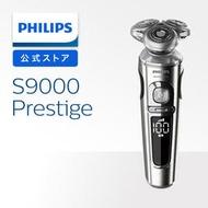 【比比昂代購】Philips 飛利浦 電鬍刀 乾濕兩用 電動刮鬍刀 S9000系列 SP9820/12