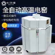 hiamg8促銷水流星陶藝智能高溫電窯窯爐頂開蓋電窯六邊形09陶瓷電窯陶藝設備