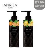 ANRIEA艾黎亞 按壓式液態牙膏200ml (竹炭系列)