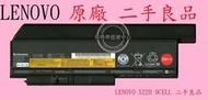 Lenovo 聯想 ThinkPad X220 X220S 42T4647 29++ 二手良品 九芯 原廠電池 X220