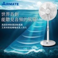 AIRMATE 艾美特 14吋 專利APP 遙控立地電扇 FS35001RP 專利APP輕鬆啟動