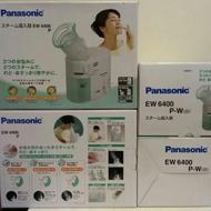 (現貨)Panasonic 蒸氣機 ew6400p 日本境內版 蒸氣吸入器多功能 蒸臉 潤鼻 噴霧機 EW-6400P