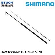 漁拓釣具 SHIMANO 21 GRAPPLER BB TYPE C S82H [船拋竿]