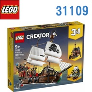 LEGO 樂高 Creator 創意大師系列 3 in1 Pirate Ship 3合一海盜船 31109