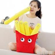 ins網紅抖音玩具創意仿真搞怪零食薯條抱枕披薩毛絨玩具玩偶娃娃 HM