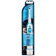【全新盒裝 現貨】德國百靈BRAUN DB4510NE 電動牙刷 電池式