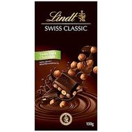 Lindt 瑞士蓮 經典榛果黑巧克力(100g)