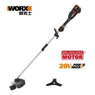 【WORX 威克士】40V 多功能無刷鋰電割草機(WG186E)