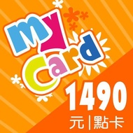 MyCard My Card 點數卡(1490點) 92折