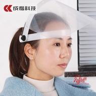 防油濺面罩 炒菜面罩廚房防油濺燒飯防護面具透明防飛沫面屏全臉護臉神器頭套