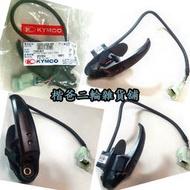 光陽 KYMCO【USB 線總成】VJR USB 掛勾 G5、超五、雷霆、雷霆王、G6