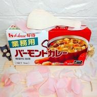 【好市多OUT~超低價看這$225】 好市多Costco-日本好侍佛蒙特業務用咖哩塊1kg 咖哩塊 咖哩湯塊 超特惠價