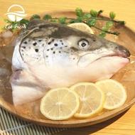 【易特生鮮】挪威剖半鮭魚頭(含下巴)(300g~400g)➤生食等級,冰鮮空運來台