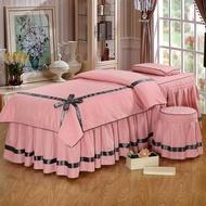 【現貨】美容 床罩 床包四件套新款美容床罩四件套 高檔美體按摩院SPA養生床套定制訂做包郵