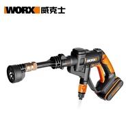 【WORX 威克士】20V 高壓鋰電清洗機-雙電池套裝組(WG629E.3)