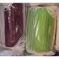 成人款 紫 、綠 三層口罩台灣製(非醫療級)一包50入