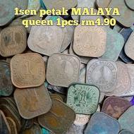 duit syiling 1sen petak. duit kertas lama duit lama duit syiling lama duit satu lama barang antik barang lama