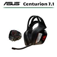 [公司貨] ASUS ROG Centurion 7.1 電競耳機