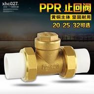 ☎㍿4分6分20PPR雙活接全銅止回閥 黃銅臥式立式止回閥逆止閥單向閥