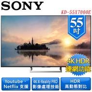 SONY 55吋 4KHDR 連網液晶電視 KD-55X7000E