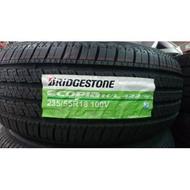 +超鑫輪胎鋁圈+ BRIDGESTONE 普利司通 H/L 422 235/55-18