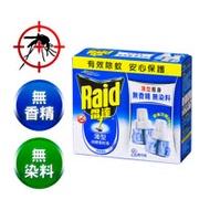 雷達 薄型液體電蚊香-無臭無味補充瓶(41mlx2入x3盒)(共6入)