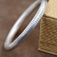 Pure 999 Silver Thai Silver Vintage Silver Bangle Buddhist Heart Sutra Bangle
