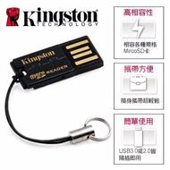 含淚拚評價㊣金士頓 Micro SD 記憶卡專用讀卡機 (FCR-MRG2) 支援Micro SD/SDHC/SDXC