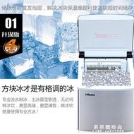 製冰機25kg小型台式酒吧全自動奶茶店方冰家用冰塊迷你制作機 新春鉅惠