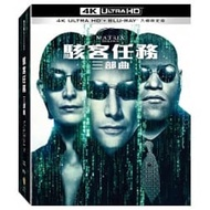 羊耳朵書店*4K影展/駭客任務 三部曲 UHD+BD九碟限定版 Matrix Trilogy UHD+BD+Bonus