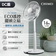 奇美CHIMEI 16吋DC馬達ECO遙控擺頭立扇 DF-16D600七葉扇 , 靜音又舒適