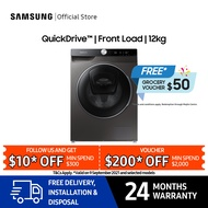 [Bulky] Samsung QuickDrive™ Washing Machine, 12Kg, Front Load, 4 Ticks WW12TP94DSX/SP